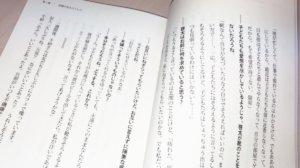 BookTrip 書籍